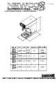Newco B145-0 Operation manual - Page 1