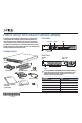Juniper SRX4100 How to set up - Page 1