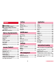 Docomo Ascend HW-03E Instruction manual - Page 5