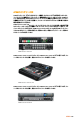 Blackmagicdesign ATEM Production Studio 4K Installation and operation manual - Page 219
