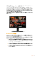 Blackmagicdesign ATEM Production Studio 4K Installation and operation manual - Page 221